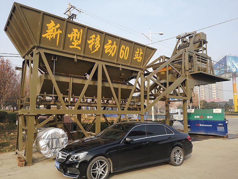 鄭州廠家直銷新型車載一體YHZS60移動式混凝土攪拌站設備價格