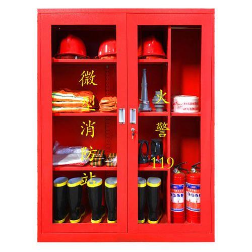 微型消防站專賣 消防設備 滅火器材