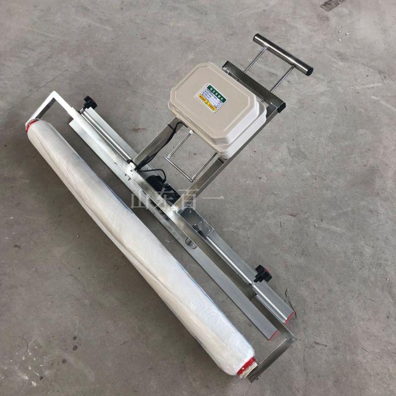 手动覆膜机 锂电池覆膜机 水泥路面覆膜机