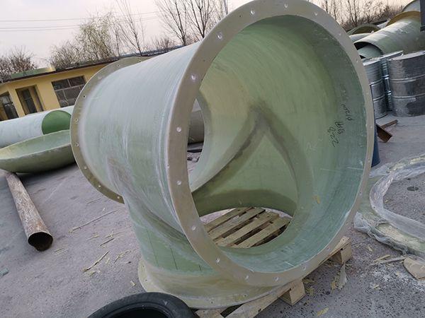 玻璃钢管件 玻璃钢变径管 直径200mm