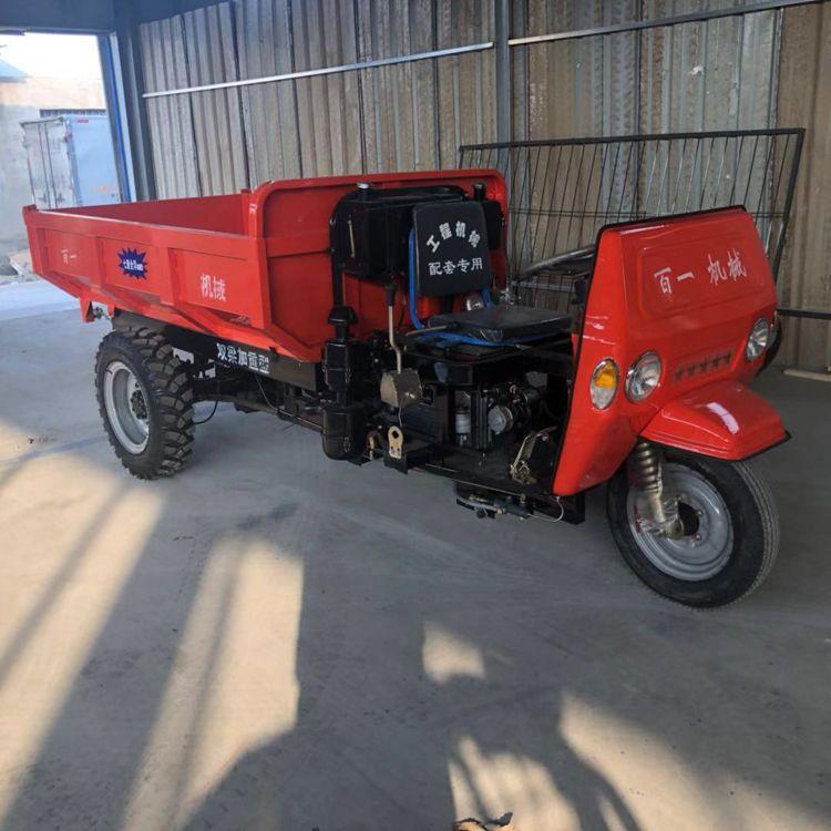 加厚型工程三轮车 柴油三轮车 混凝土运输车