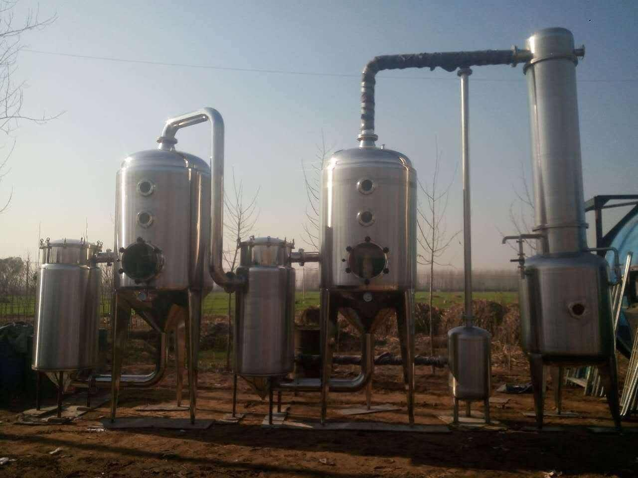 专业订制立式单效单效蒸发器 单效降膜蒸发器