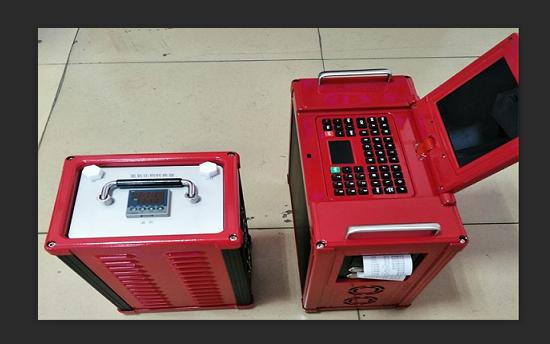 LB-7015(LB-3010)非分散红w烟气分析仪