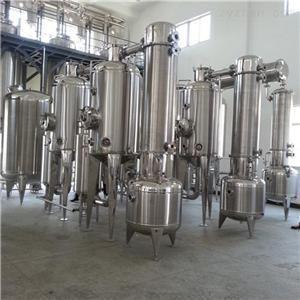 加工定制中小型工业商盐废水蒸发器 不锈钢多效降膜蒸发器