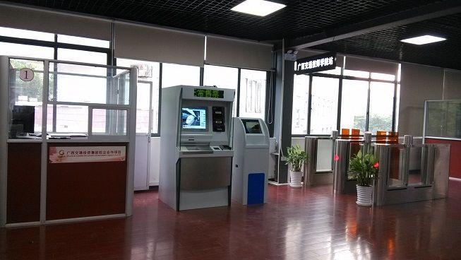 高鐵模擬票務系統地鐵模擬票務系統自動售檢票AFC實訓系統