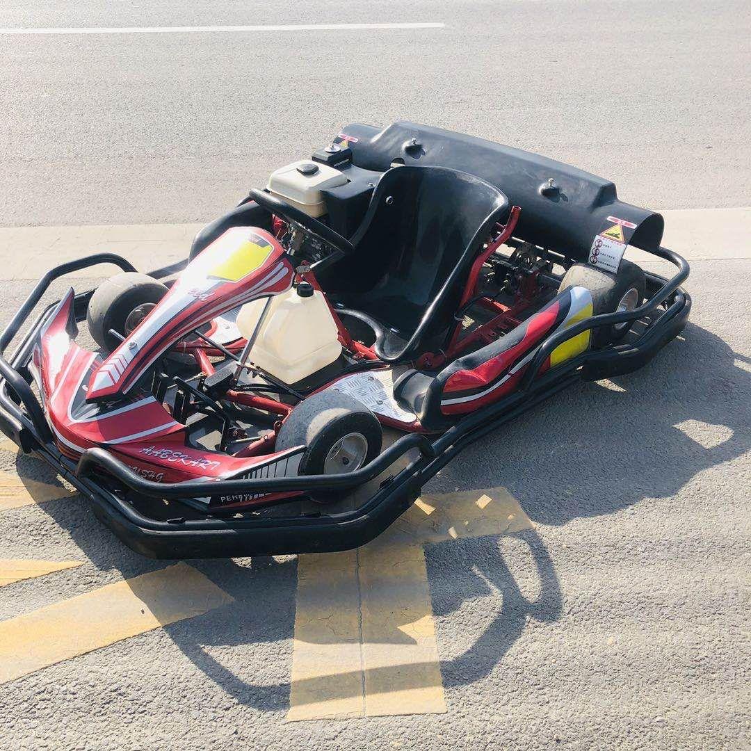安全性赛道卡丁车 防撞型竞技卡丁车 休闲卡丁车
