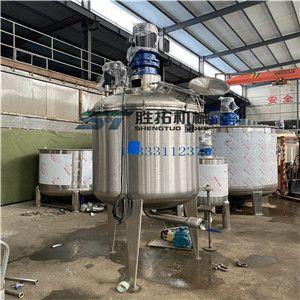 衛生級不銹鋼反應釜 混合攪拌桶 立式食品乳化分散橢圓封口攪拌罐