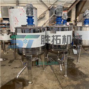 304電加熱單層不銹鋼攪拌桶液體攪拌罐化工立式攪拌罐混合攪拌機