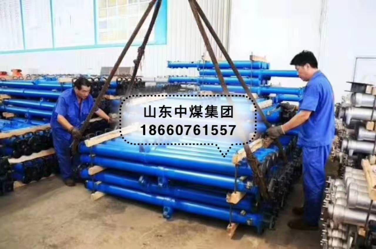 2.5米外注懸浮式單體液壓支柱  中煤總部