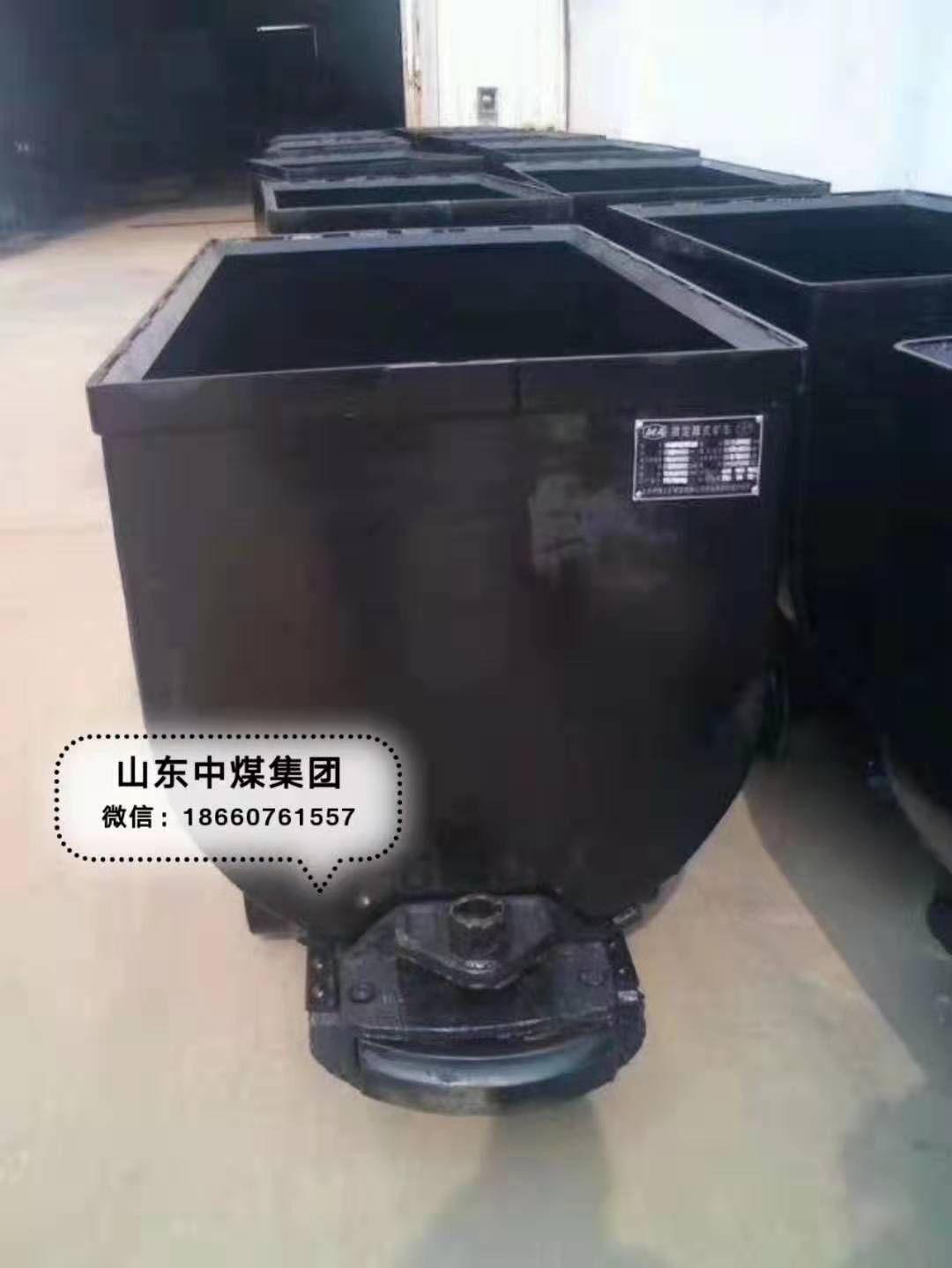 1.2立方翻斗式礦車 大廠家 有MA證的翻斗礦車