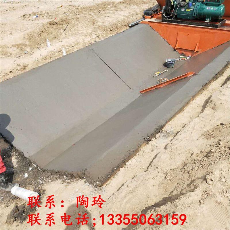 自走式U型槽成型机 自走式沟边成型机 农田水渠改造设备 渠道成型机 水沟成型机