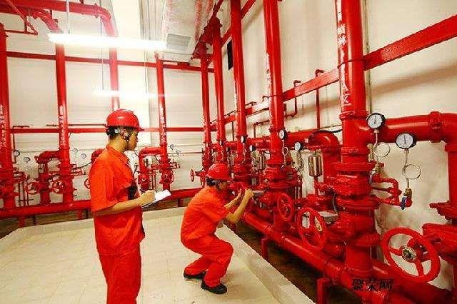 消防维保消防验收检测消防评估智慧消防设计施工监管运营