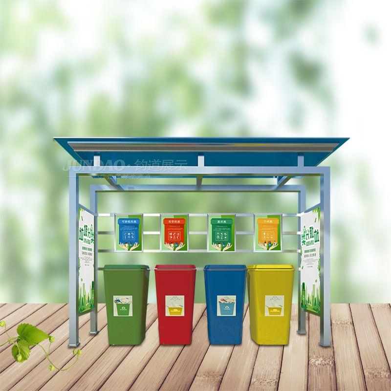 铝合金垃圾分类亭产品新颖性价比高