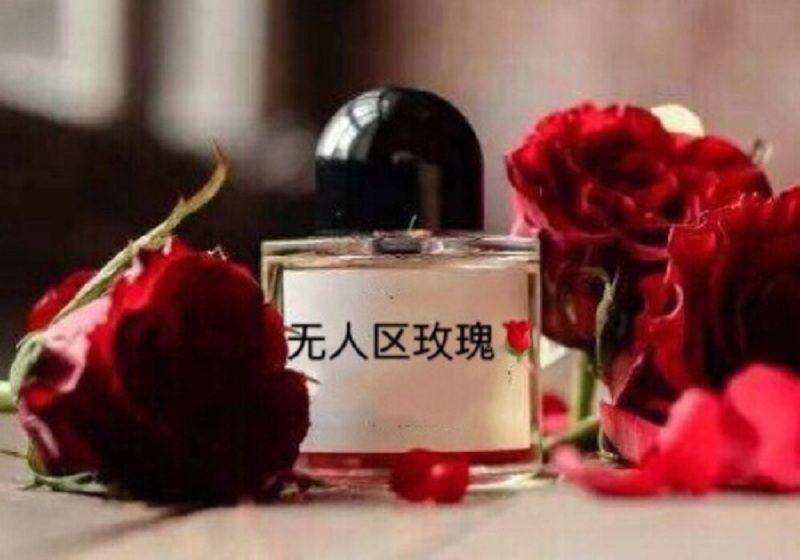 广州玫瑰香精生产厂家