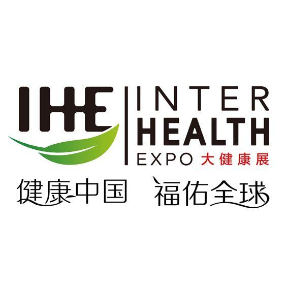 2021廣州國際家庭健康器材及用品博覽會