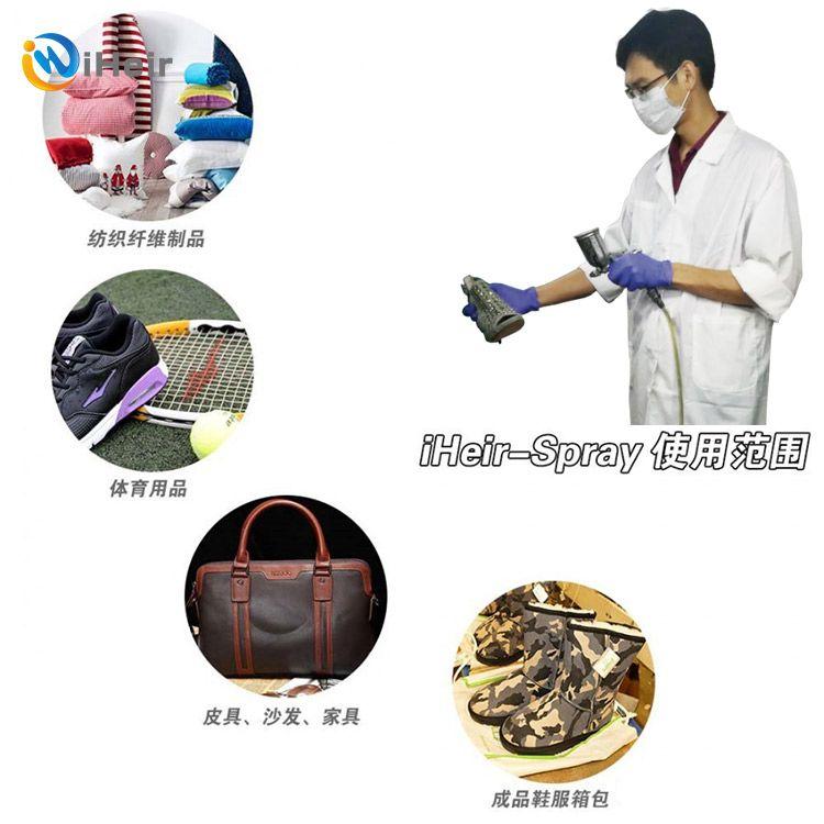 仓库防霉剂广州艾浩尔Spary通过环保认证稳定无污染无刺激气味