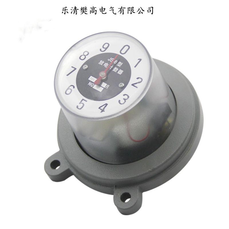 JCQ-C3避雷器在线检测仪