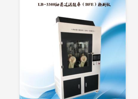 LB-3308口罩过滤效率检测仪