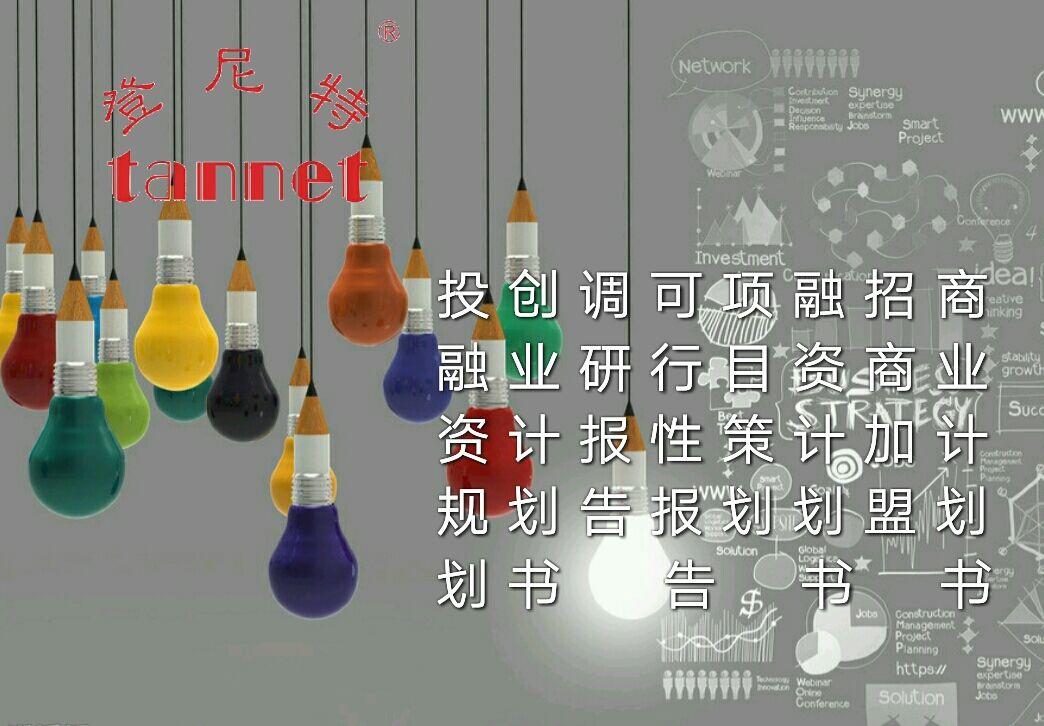 海南撰写文案策划服务,企业策划书