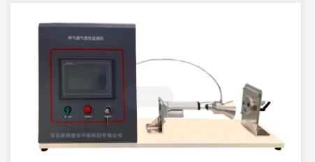 LB-HQFM呼气阀气密性检测仪