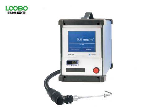烟尘分析仪/粉尘仪  STM 225