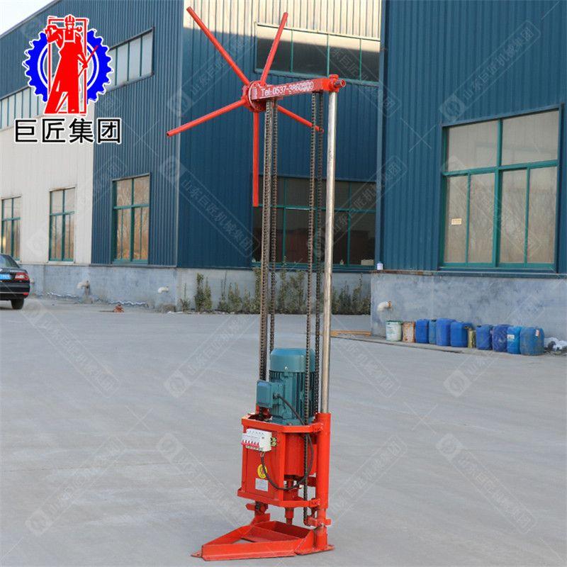 多用途工程电动浅层取样钻机 回转式小型取芯钻机