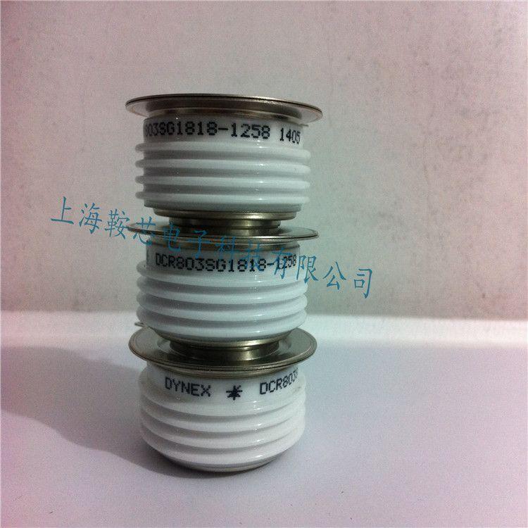 销售全新原装晶闸管可控硅DCR2690L20 DCR2690L22现货
