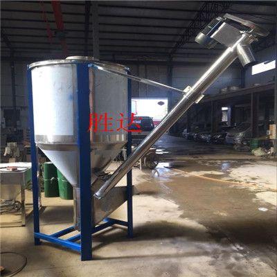 TPR塑料再生回收破碎料均化拌料倉1500kg立式熱風烘干攪拌機