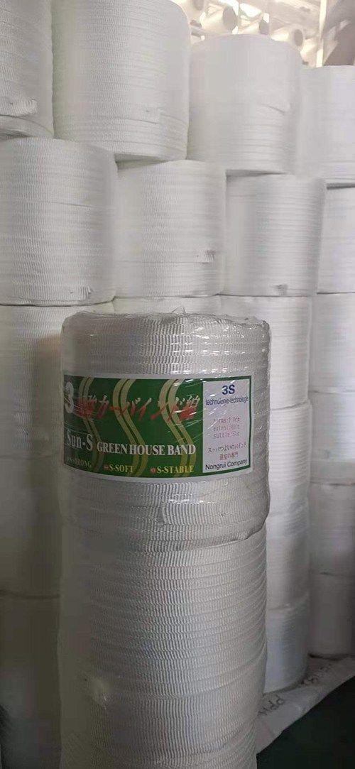 内蒙古大棚压膜带 压膜织带 尼龙织带