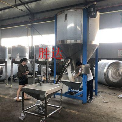 大型立式塑料顆粒粉體攪拌機不銹鋼高速拌料機飼料混合機加熱烘干