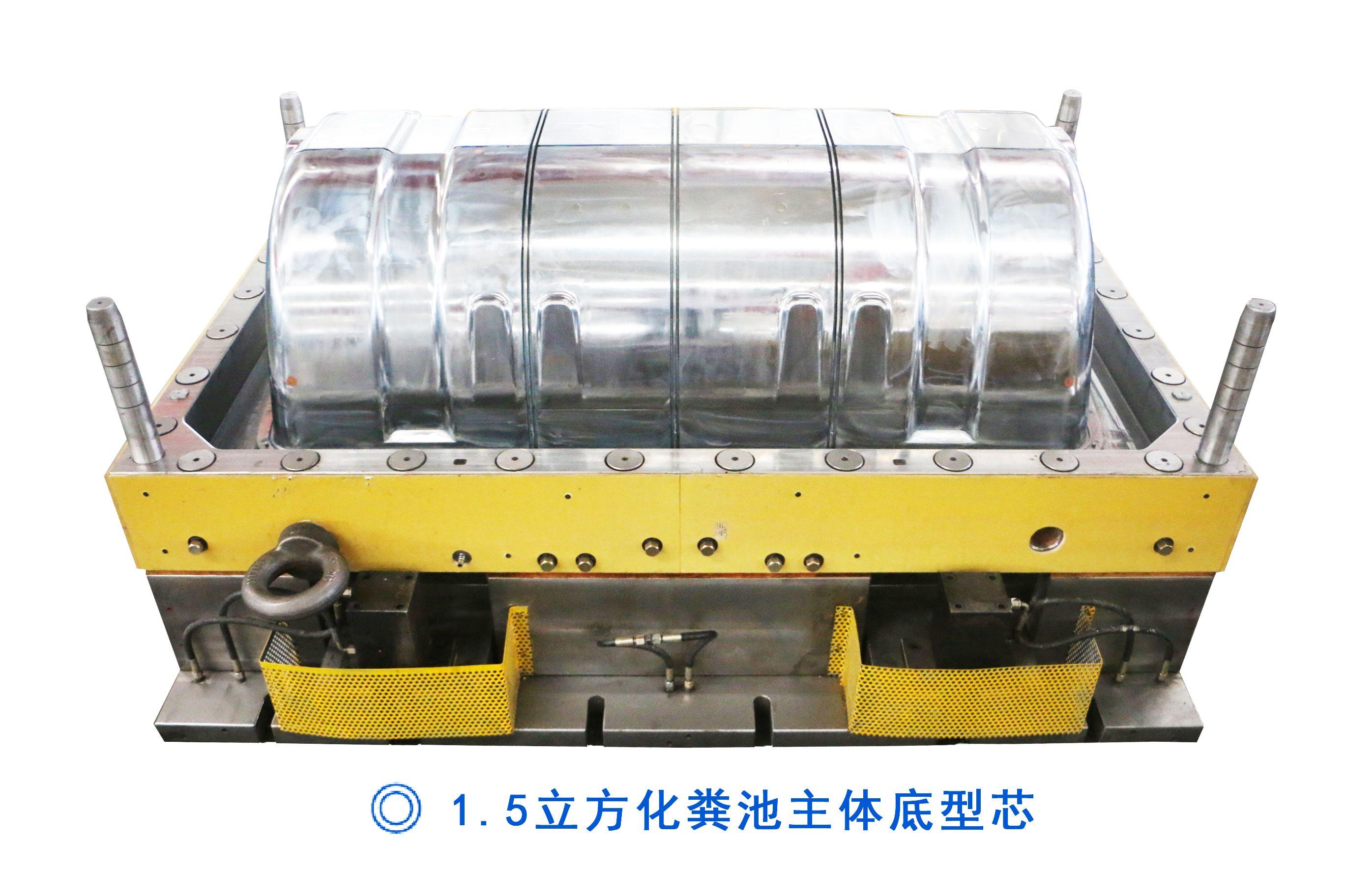 SMC化粪池模具供应商