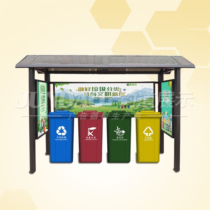 垃圾分类亭的好处和意义向市民宣传,提高市民环保保护意识