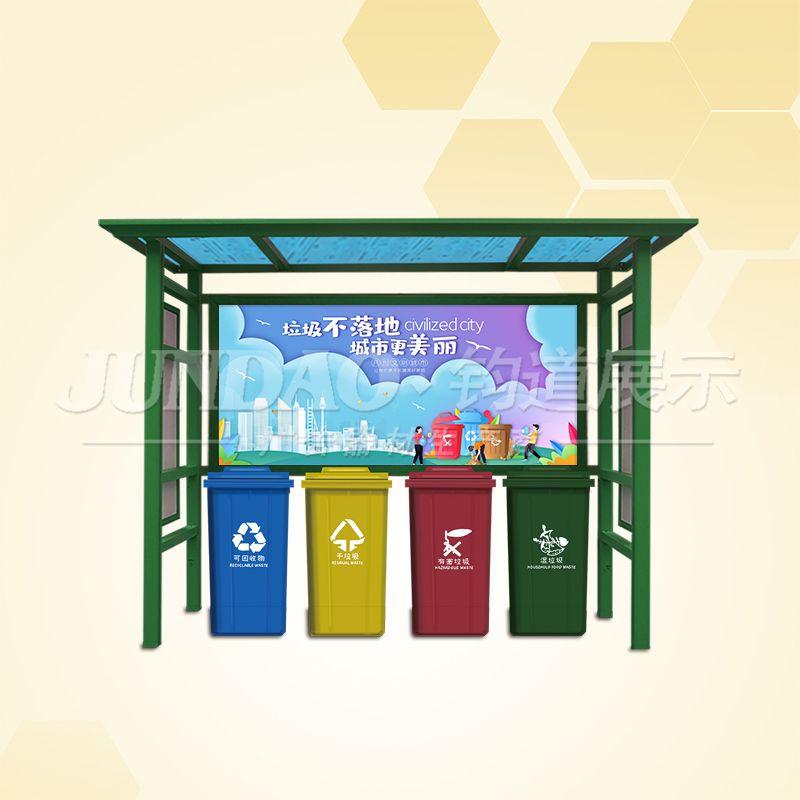 铝合金户外带雨棚垃圾分类亭