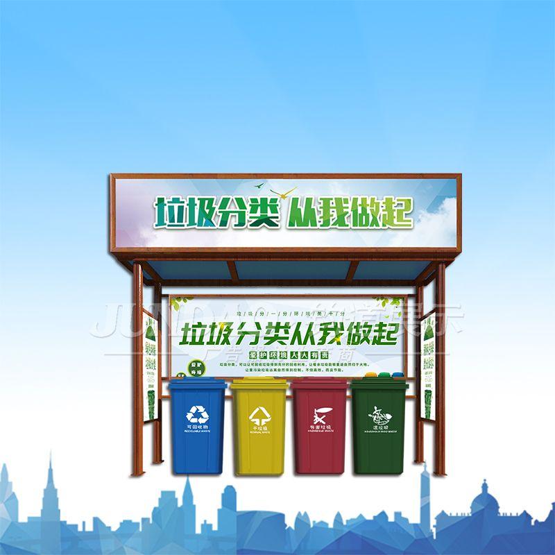 垃圾分类亭紧跟垃圾宣传市场大环境