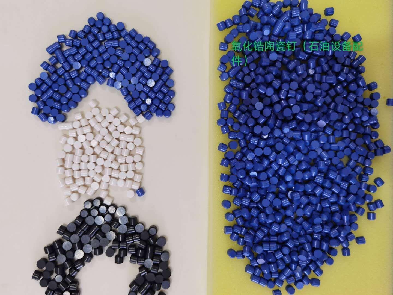 氧化锆陶瓷生产厂家