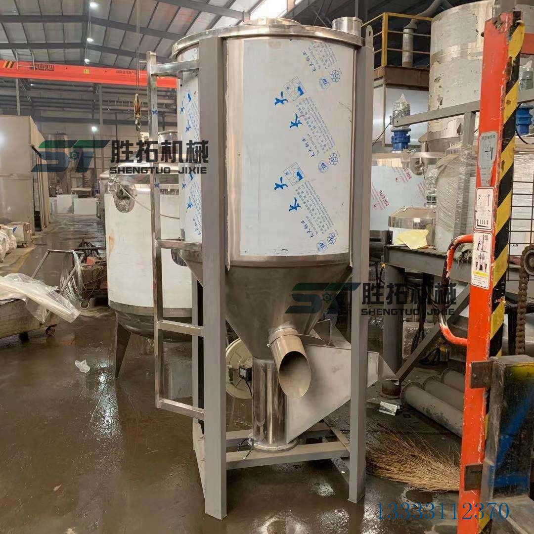 塑料攪拌機烘干機混色機顆粒料片料化工飼料不銹鋼立式絞龍攪拌機