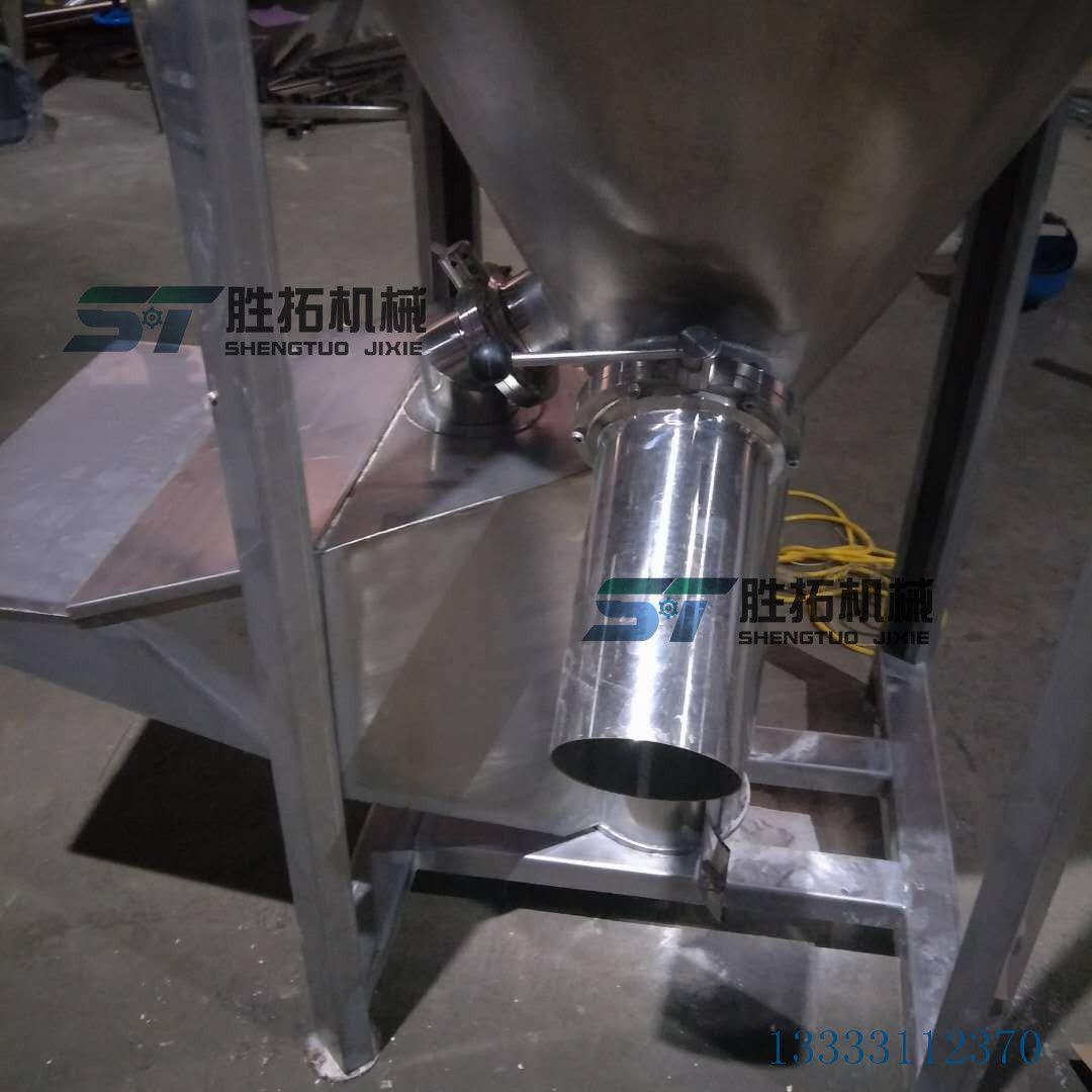 胜拓大型立式塑料搅拌机塑料加热拌料机混料机塑料烘干搅拌机