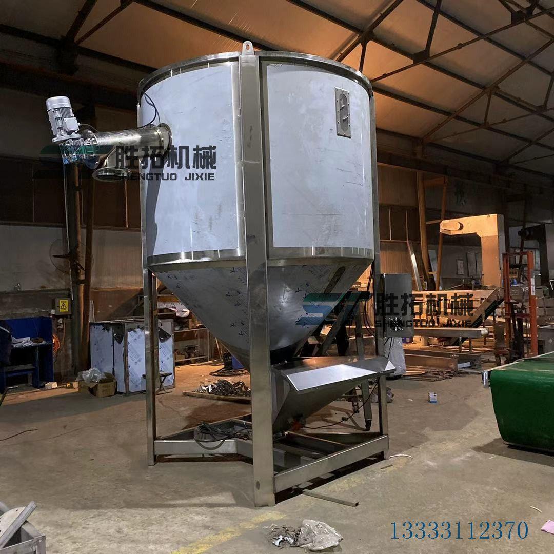 1吨加热立式塑料搅拌机立式塑料烘干拌料机颗粒搅拌机 厂家直销