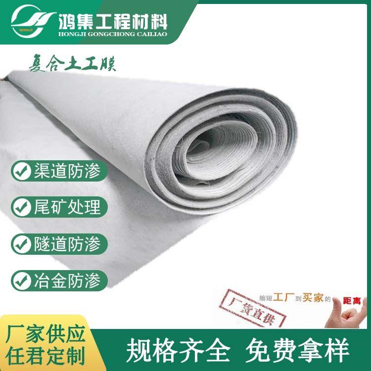 许昌1.8毫米厚隧道土工膜多年生产经验