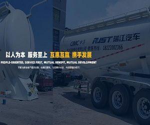 重庆国唐物流有限公司