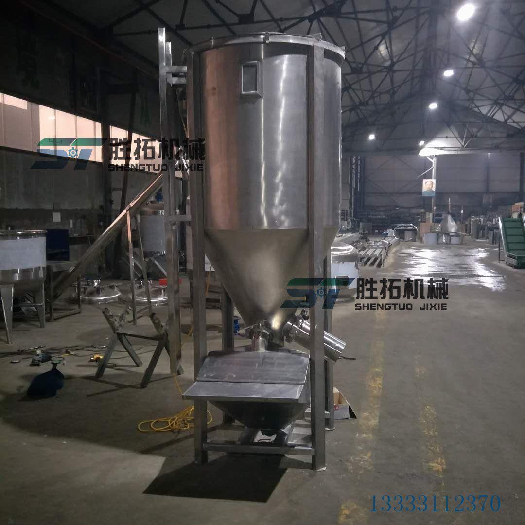 3吨加热立式塑料搅拌机拌料机烘干塑料拌料机塑料搅拌机厂家直销