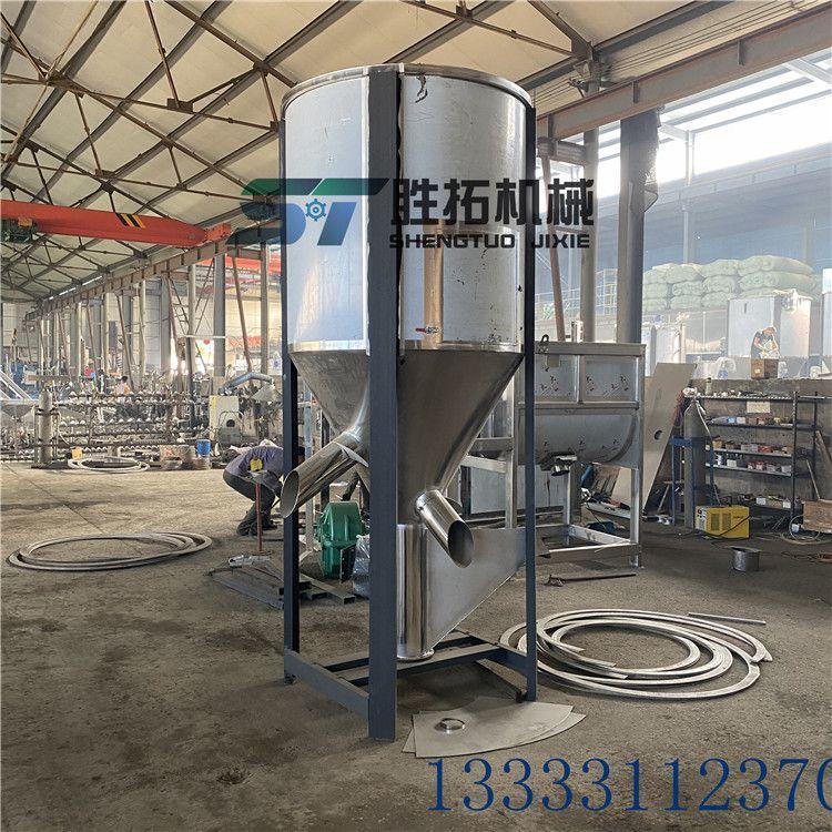 塑料立式攪拌機烘干加熱新舊料粉碎料300kg-20噸不銹鋼工業混料機