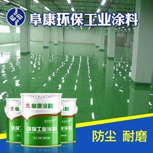 寧津地坪漆加工方法