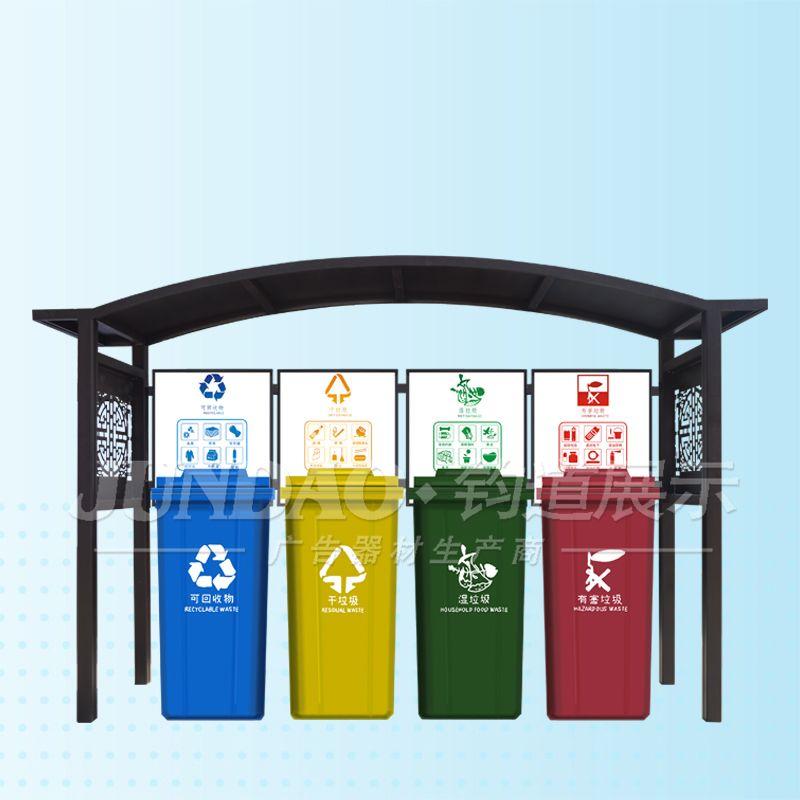 防生锈带雨棚垃圾分类亭优质售后