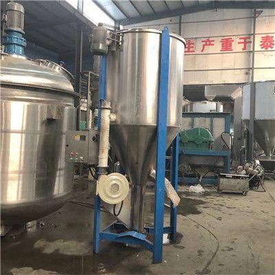500kgPVC色母膠?;焐珯CPA工程塑料顆粒烘干混色機潮濕料攪拌機