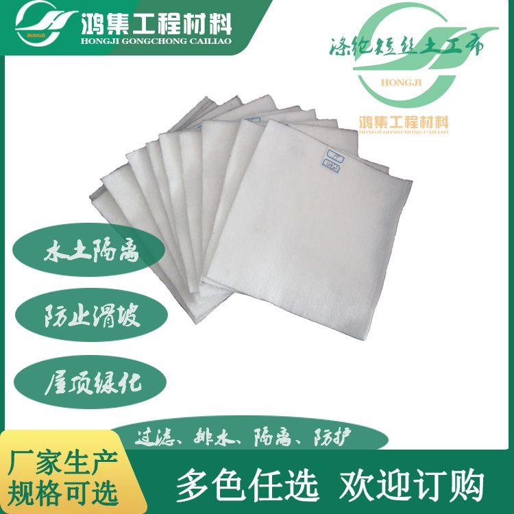 酉阳县500g绿色土工布规格齐全