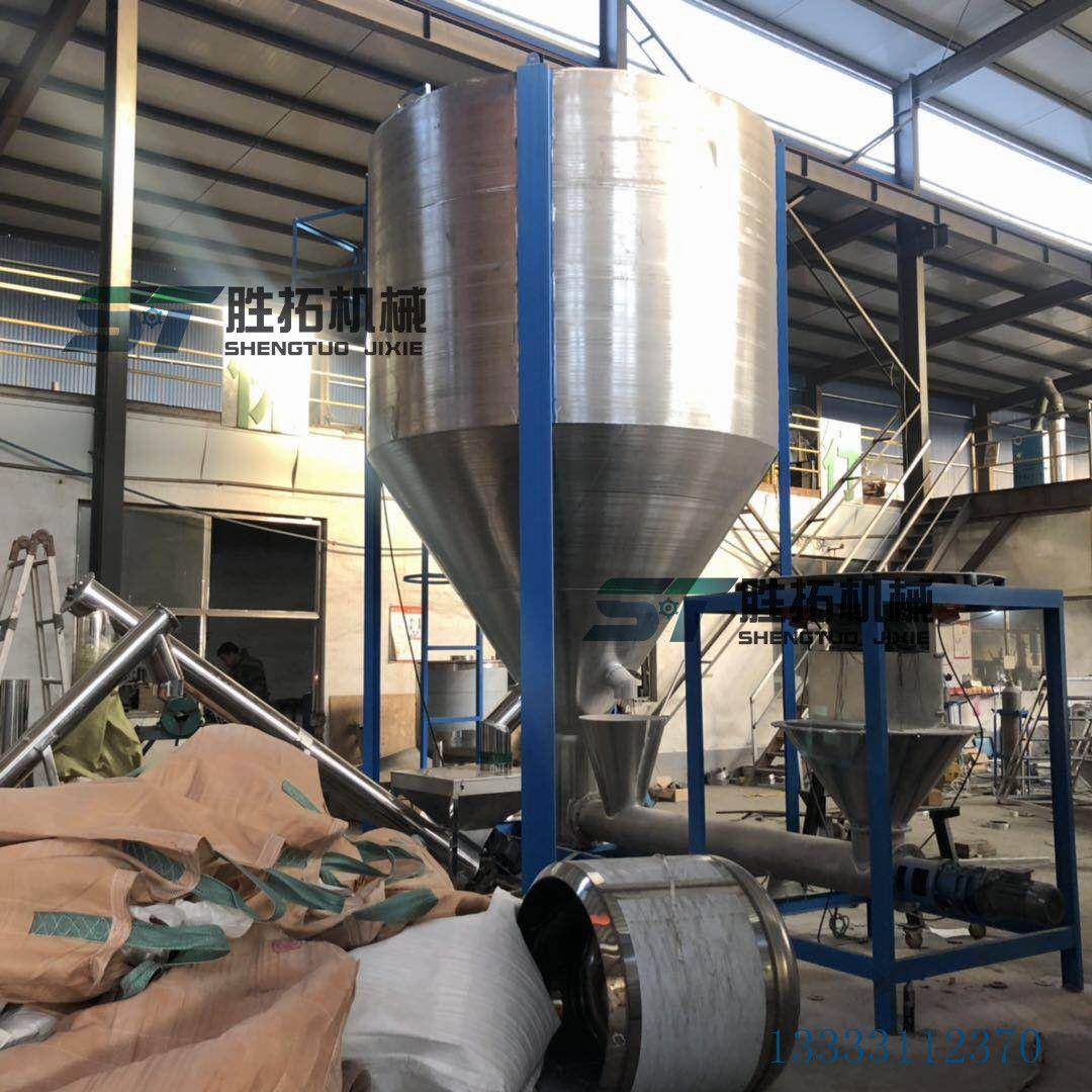 廠家生產不銹鋼立式攪拌機 不銹鋼拌料機 不銹鋼塑料顆粒攪拌機