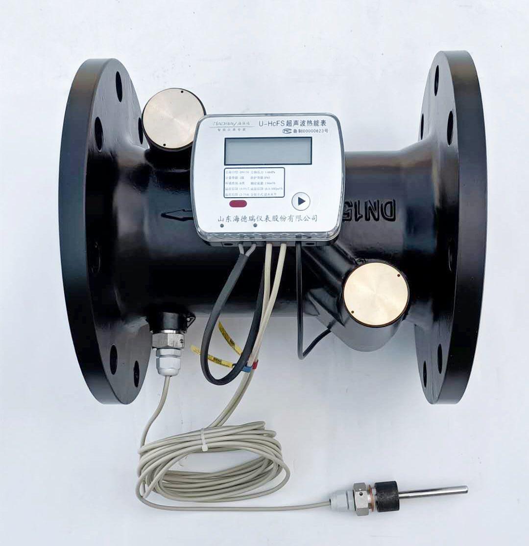 河北海德瑞超声波热量表厂家提供热计量表