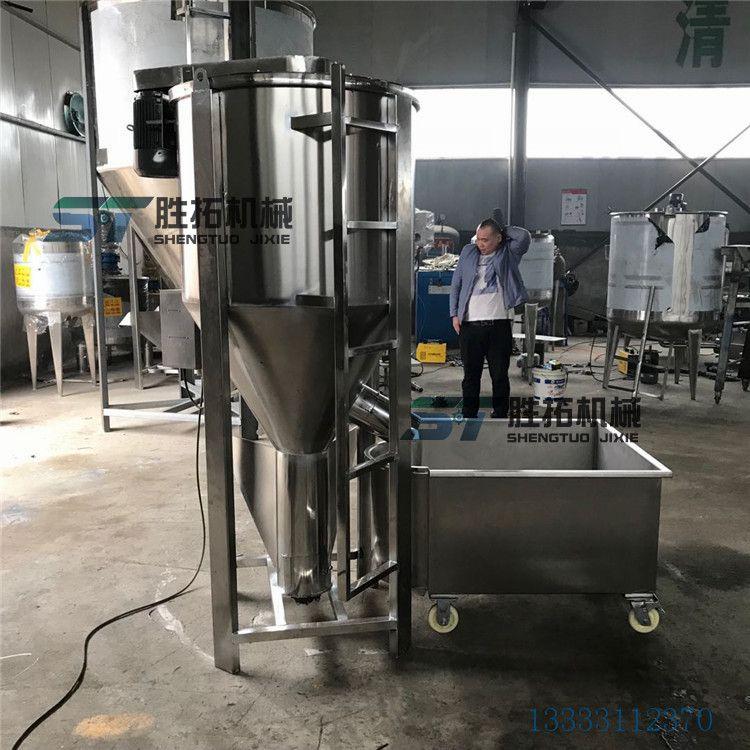 立式混合機潮濕料烘干機塑料顆粒立式攪拌機干燥機不銹鋼拌料機廠