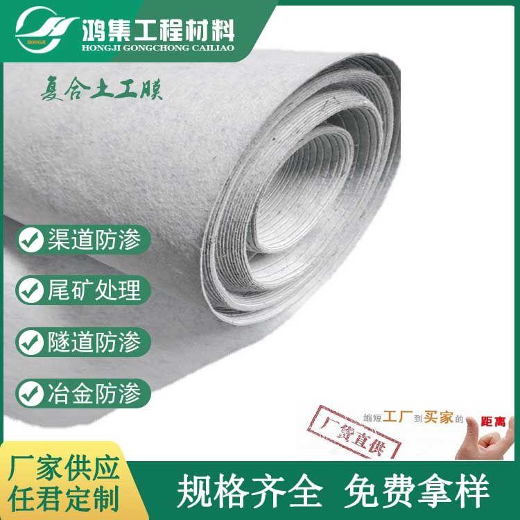 湖南省1.2mm白色土工膜规格齐全